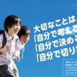gakudou_main_hp